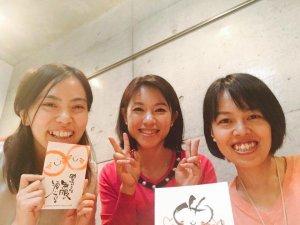 埼玉:筆文字アート教室(結び絵手紙初級) @ 株式会社ぷれしゃすらいふ