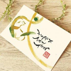 東京:結び絵手紙~年賀状ワンコ祭り~ @ 人形町駅から徒歩8分、水天宮駅から徒歩2分