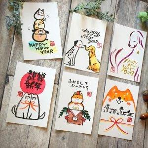 静岡焼津:カラー筆ペンで年賀状&飛び出すクリスマスカード