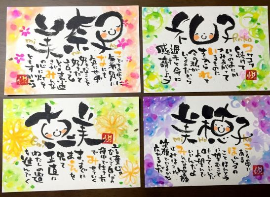 美奈子さん、礼子さん、恵美さん、美穂子さん