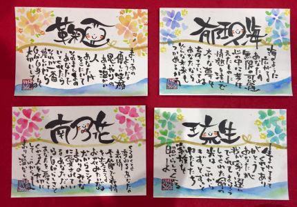 kobayashi_family0