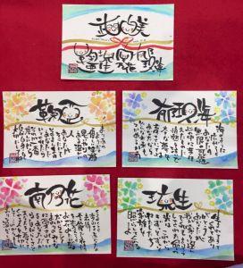 kobayashi_family2