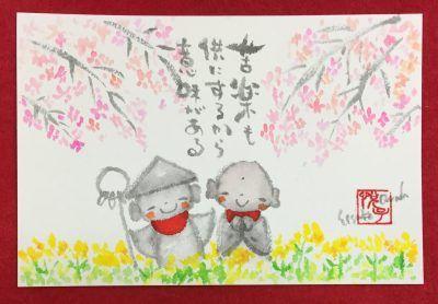 桜とお地蔵さん (2)