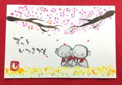 桜とお地蔵さん (3)