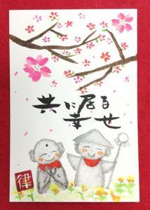 桜とお地蔵さん (4)
