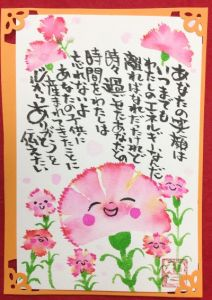 母の日カード (5)