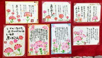 母の日カード (6)