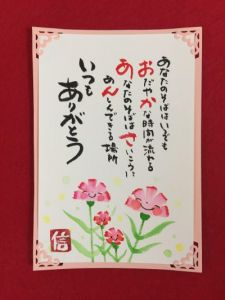 nobuko (3)