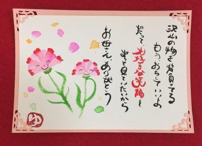 yukari (3)
