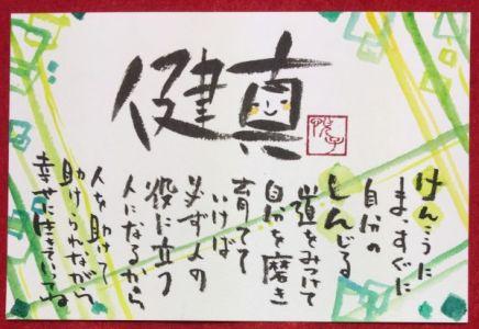 kenshin (2)