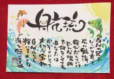 wataru (3)